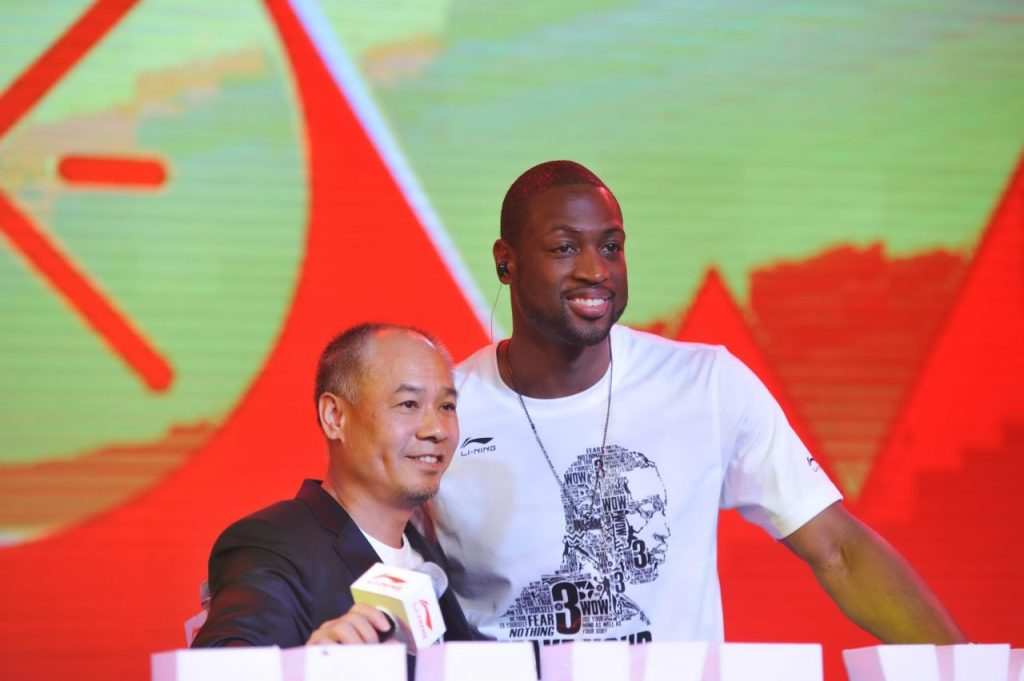 Li Ning, Sportswear Tycoon and Olympic Great, Forms Sports SPAC